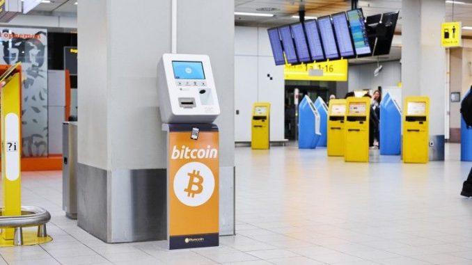 كشفت دراسة حديثة أجرتها جامعة كامبريدج أن أكثر من 100 مليون شخص يستخدمون حول العالم العملات المشفرة، وعلى رأسها بيتكوين.